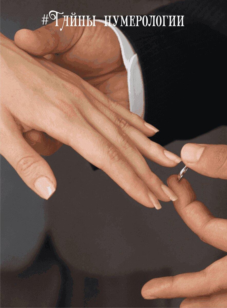 Заміж, після 2 невдалих шлюбів.